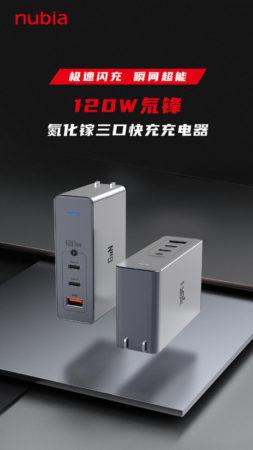 红魔5S氘锋120W快充充电器