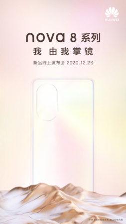 华为nova 8系列手机